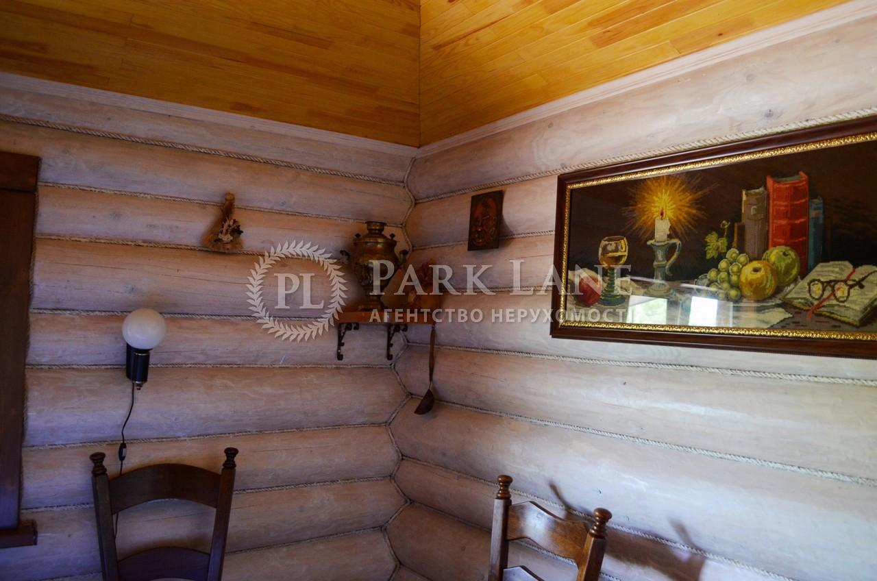 Дом Нижняя Дубечня, Z-1705214 - Фото 7