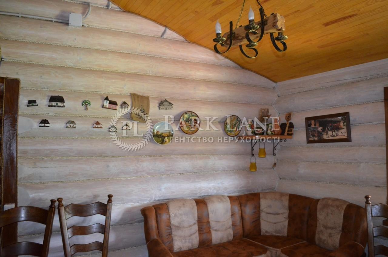 Дом Нижняя Дубечня, Z-1705214 - Фото 6