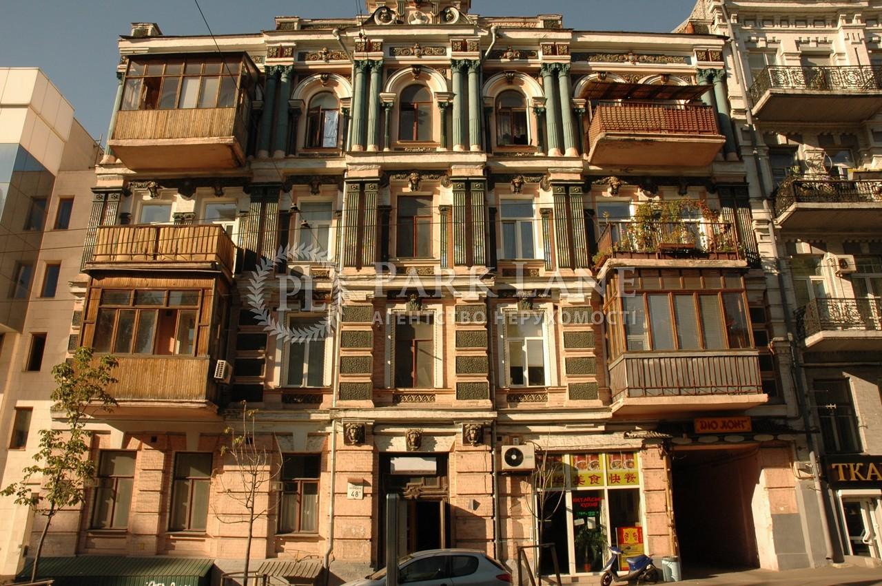 Квартира Шевченко Тараса бульв., 48а, Киев, B-102461 - Фото 1