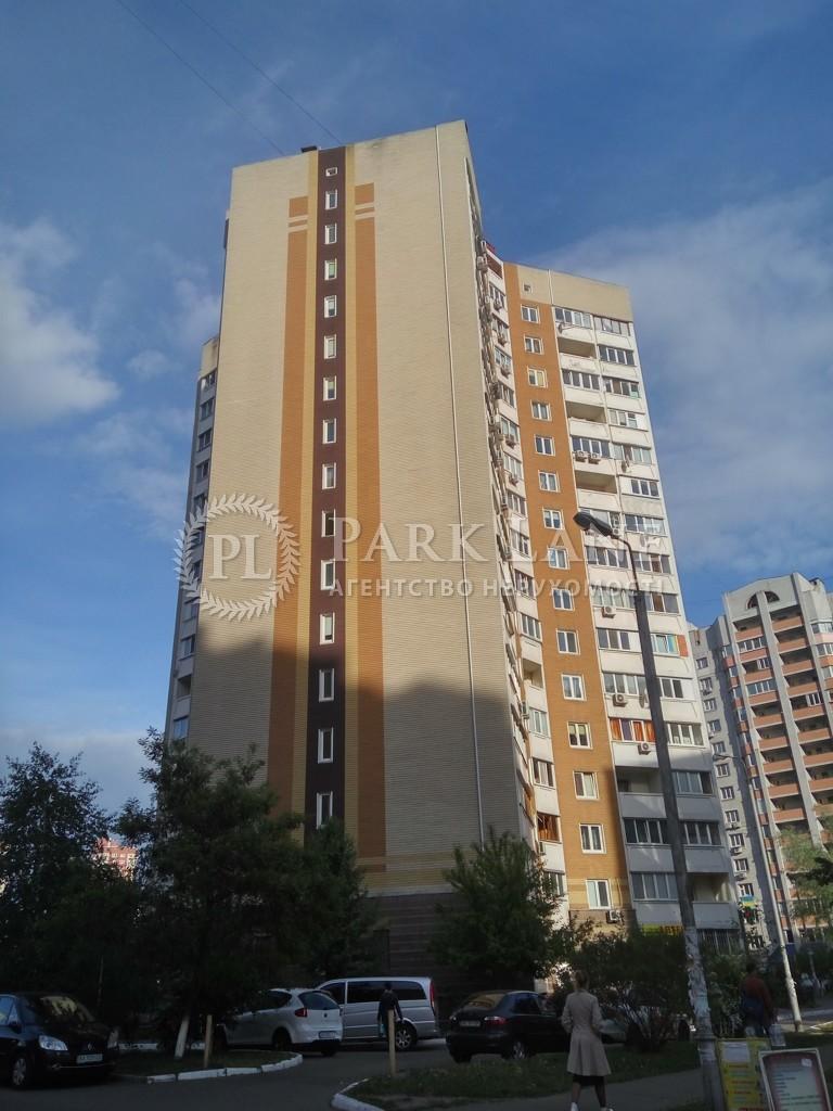 Квартира ул. Урловская, 14, Киев, Z-392815 - Фото 1