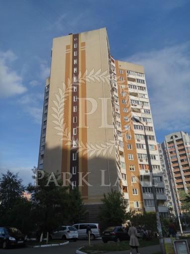 Квартира, Z-133488, 14