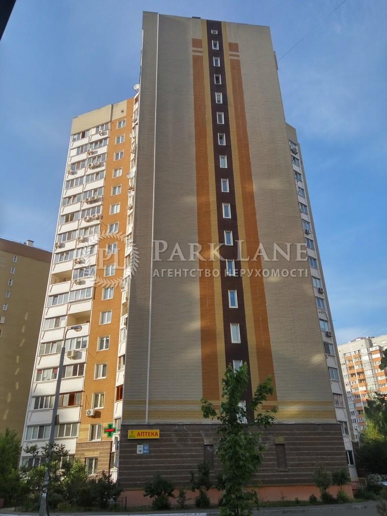 Квартира ул. Урловская, 14, Киев, Z-392815 - Фото 13