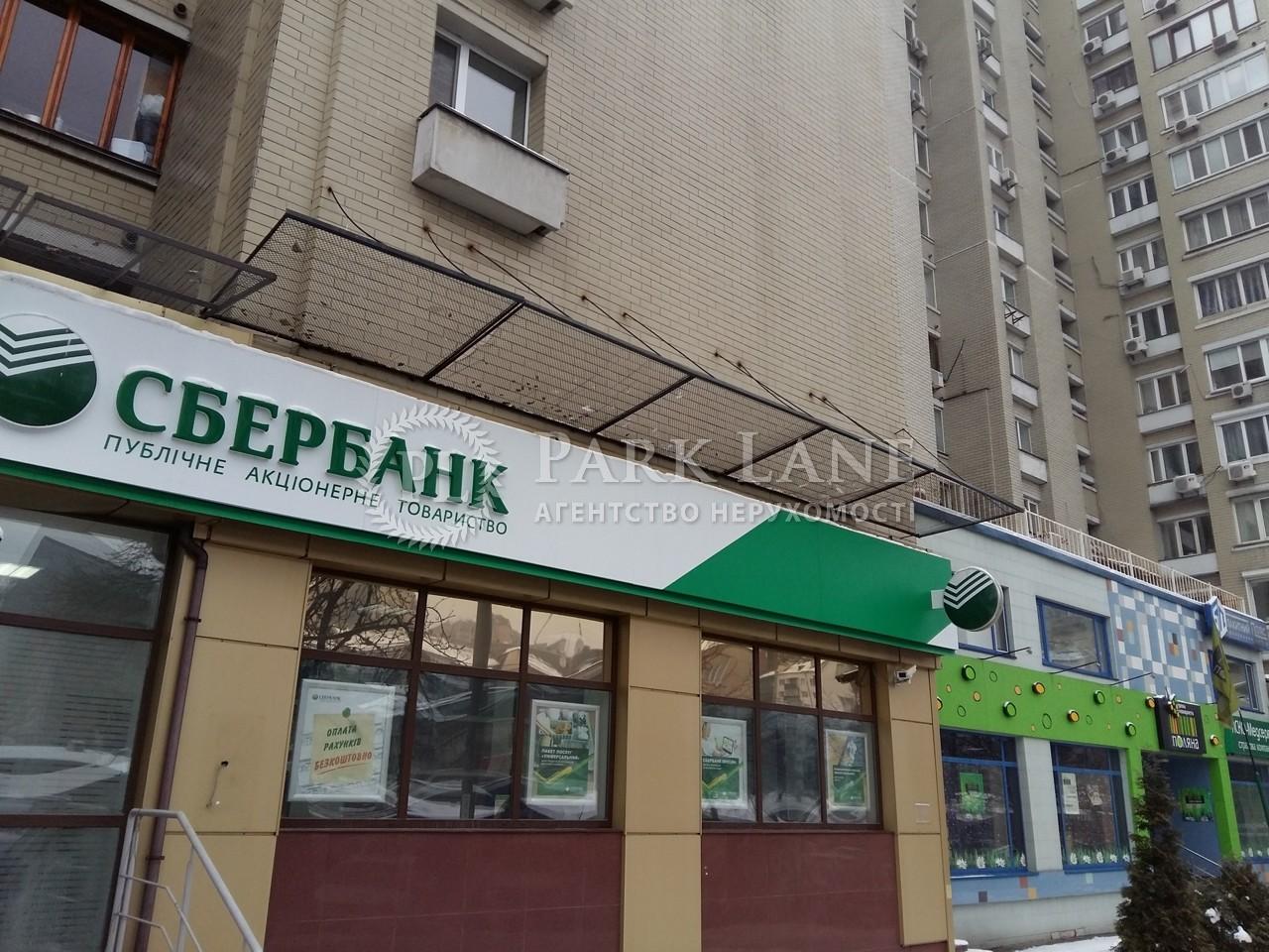 Ресторан, ул. Антоновича (Горького), Киев, B-86673 - Фото 18