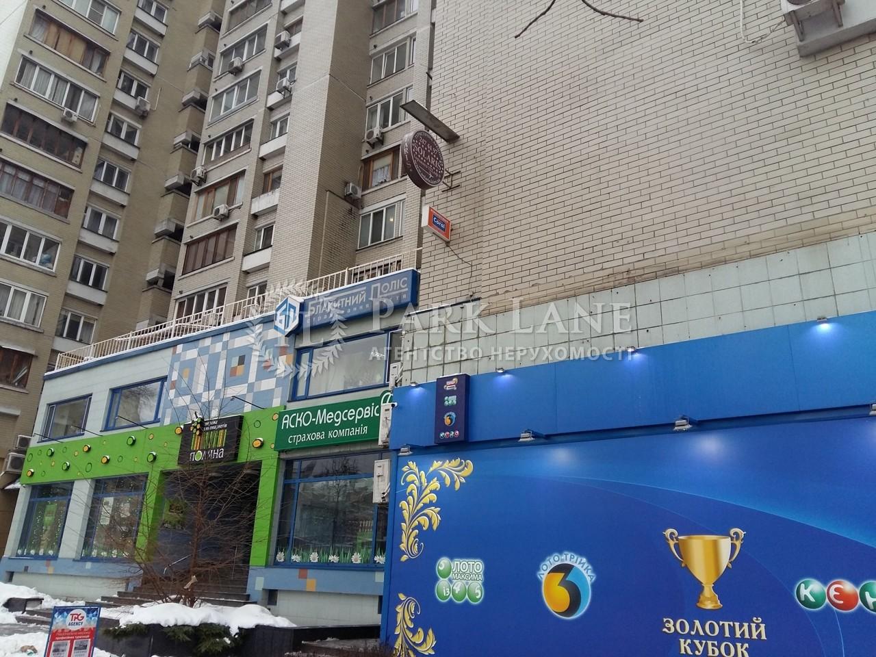 Ресторан, ул. Антоновича (Горького), Киев, B-86673 - Фото 19