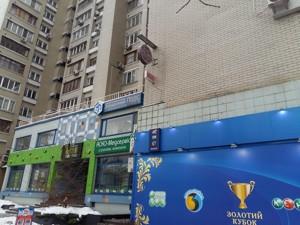 Нежилое помещение, B-86673, Антоновича (Горького), Киев - Фото 23