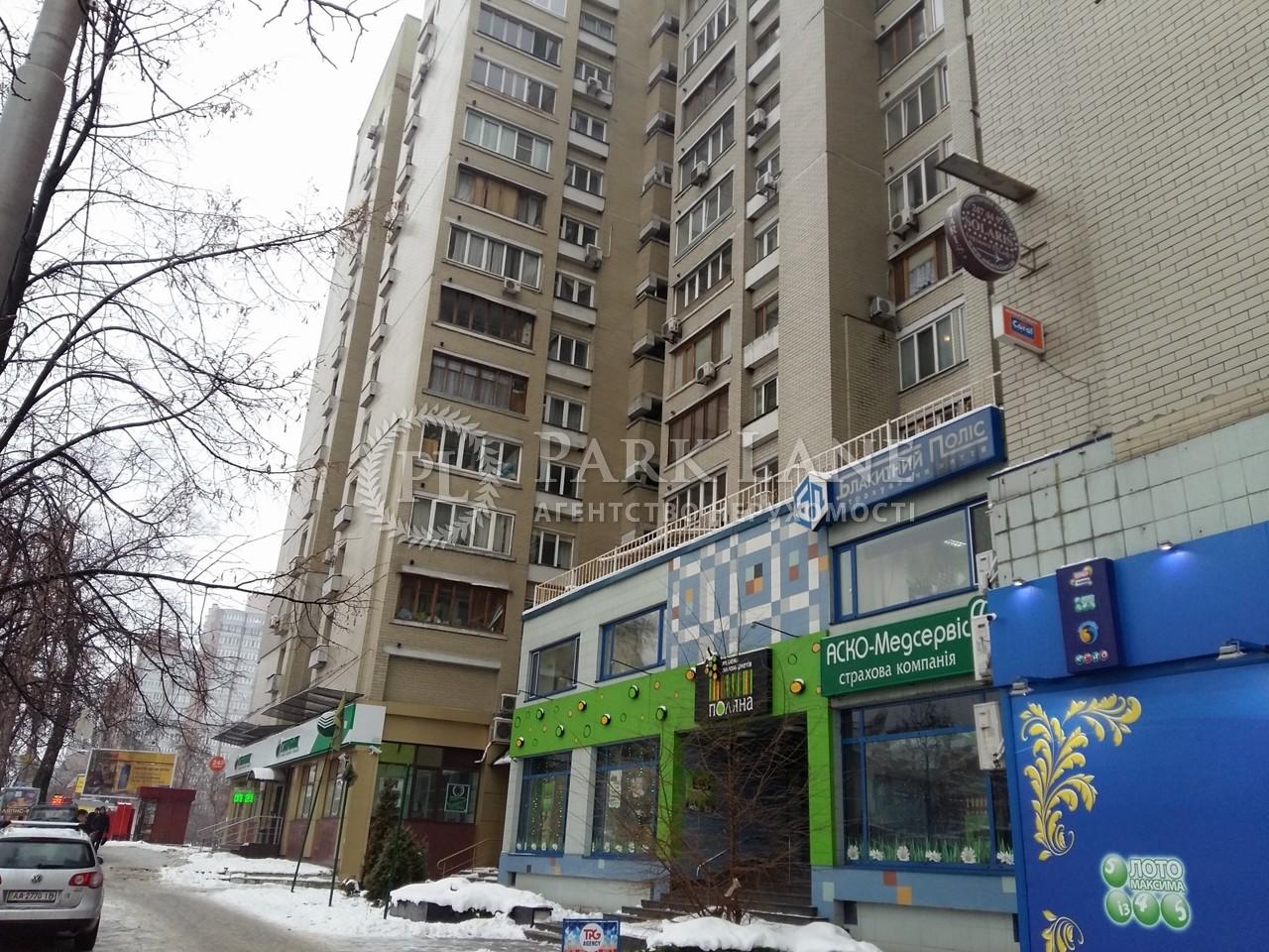 Ресторан, ул. Антоновича (Горького), Киев, B-86673 - Фото 20