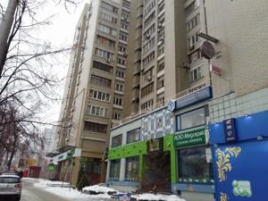 Нежилое помещение, B-86673, Антоновича (Горького), Киев - Фото 24