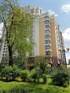 Квартира K-27563, Грушевского Михаила, 9а, Киев - Фото 3