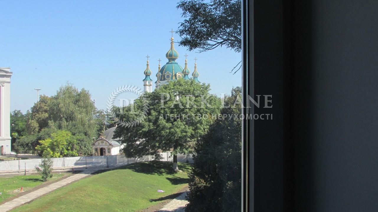Квартира Десятинный пер., 7, Киев, D-20252 - Фото 8