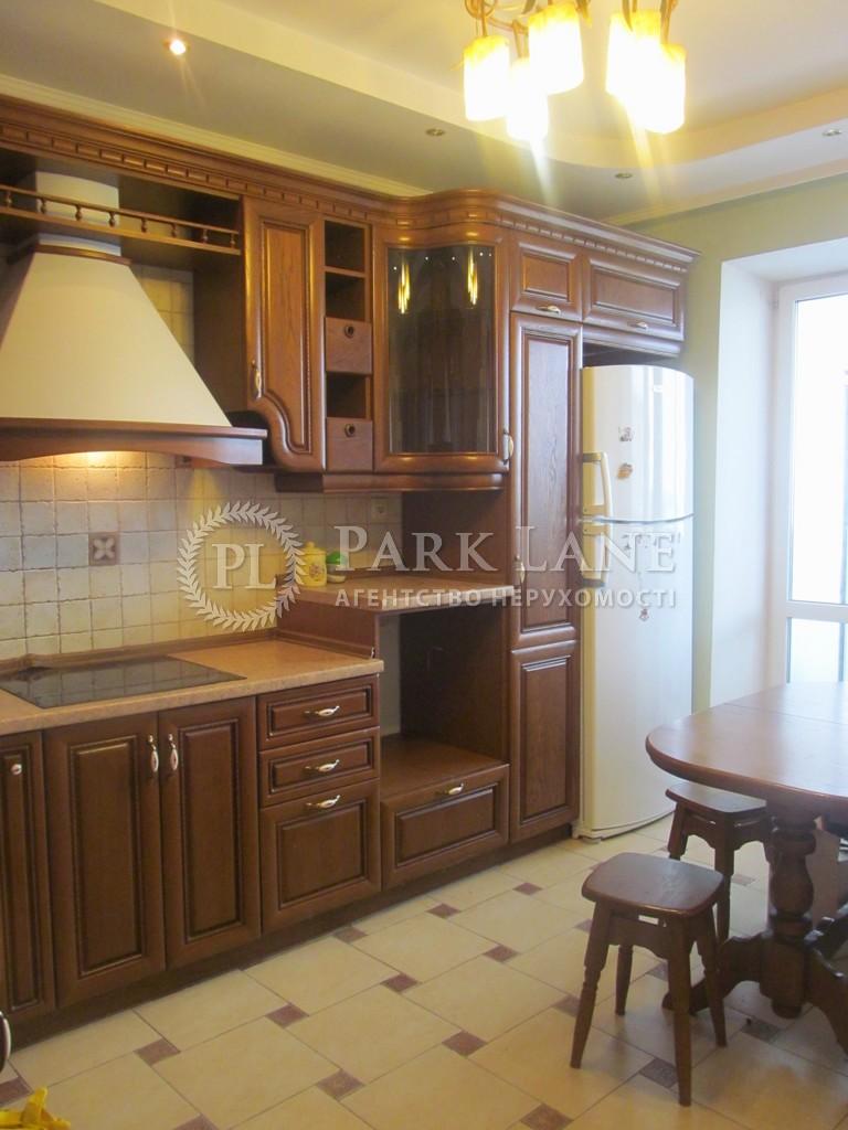 Квартира ул. Алма-Атинская, 41б, Киев, R-35007 - Фото 8