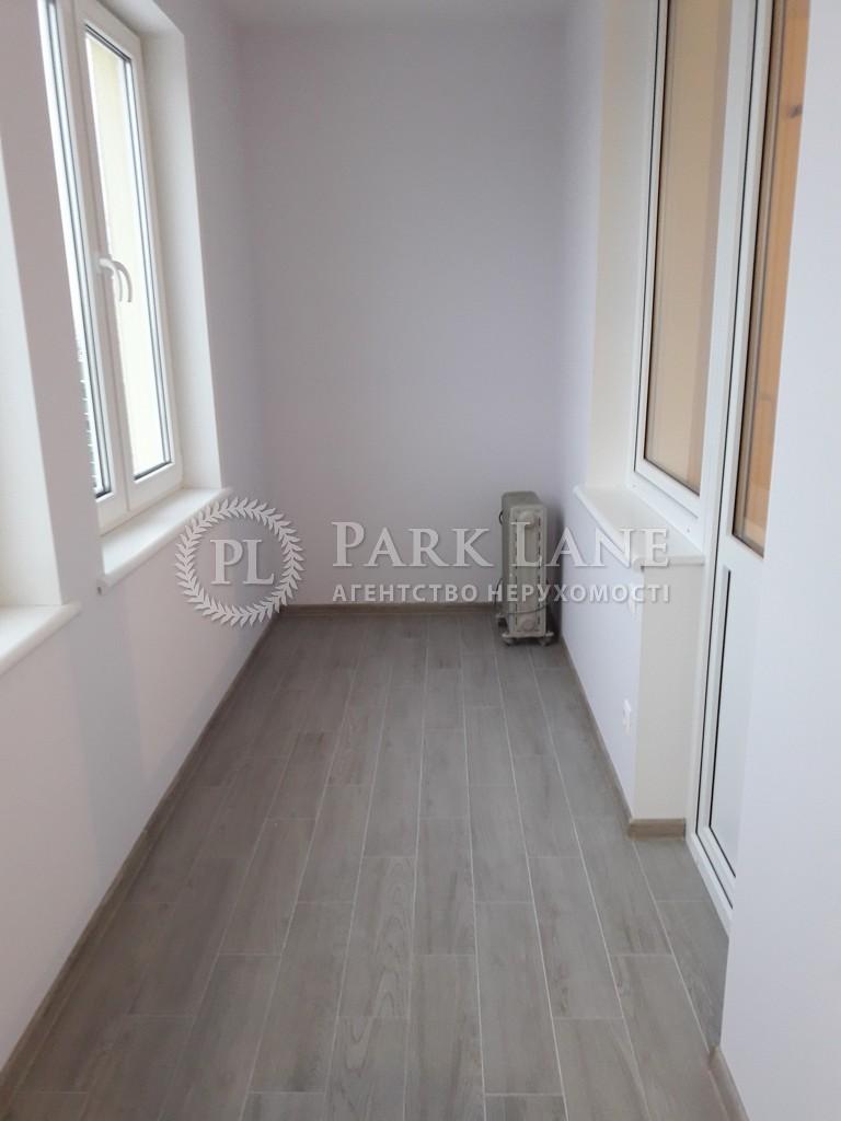 Квартира ул. Макеевская, 10б, Киев, R-3966 - Фото 5