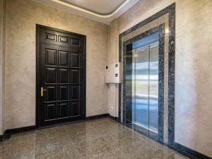 Квартира R-7814, Лукьяновский пер., 3, Киев - Фото 15