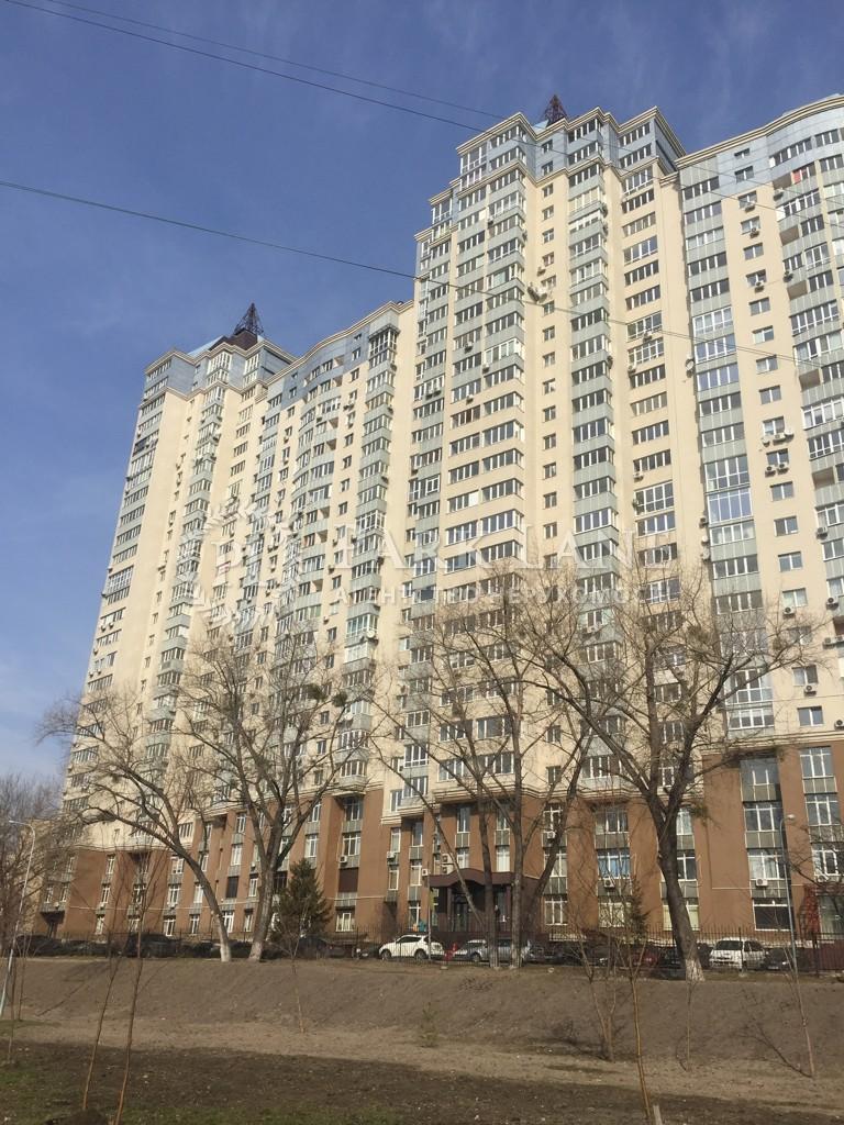 Офіс, Z-245567, Туманяна Ованеса, Київ - Фото 1