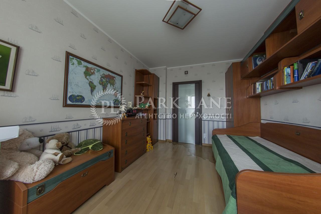 Квартира Шамо Игоря бул. (Давыдова А. бул.), 12, Киев, B-94570 - Фото 21
