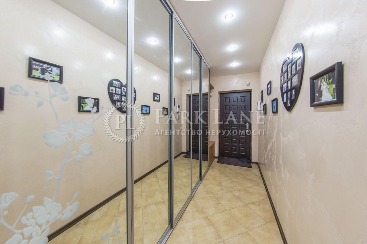 Квартира Шамо Игоря бул. (Давыдова А. бул.), 12, Киев, B-94570 - Фото 31