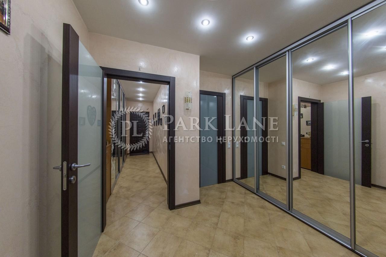 Квартира Шамо Игоря бул. (Давыдова А. бул.), 12, Киев, B-94570 - Фото 29