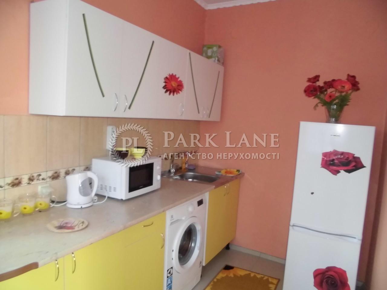Квартира Z-1889966, Демеевская, 56, Киев - Фото 3