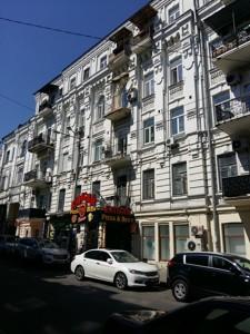 Квартира B-49851, Софиевская, 4, Киев - Фото 2