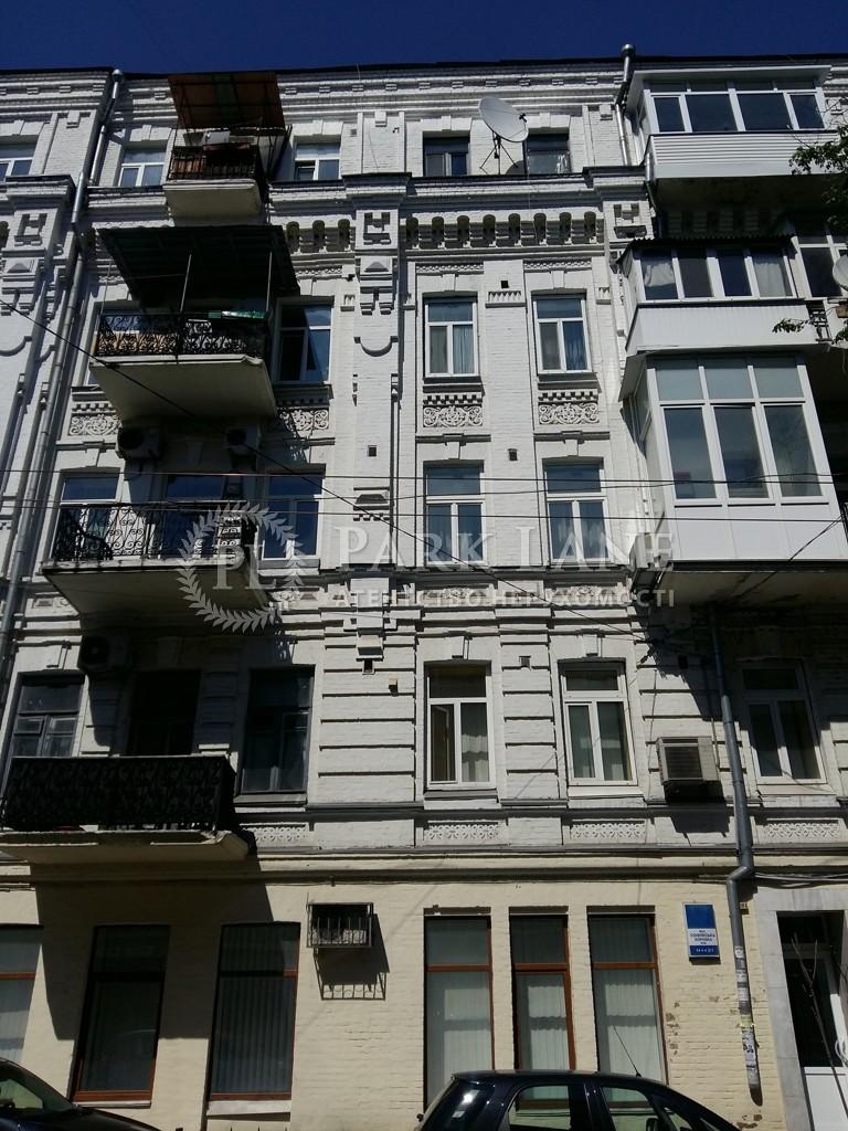 Квартира ул. Софиевская, 4, Киев, B-49851 - Фото 17