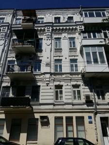 Квартира B-49851, Софиевская, 4, Киев - Фото 3