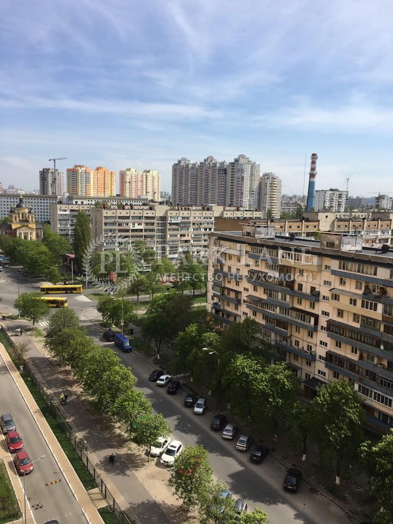 Квартира ул. Кондратюка Юрия, 5, Киев, R-7489 - Фото 13