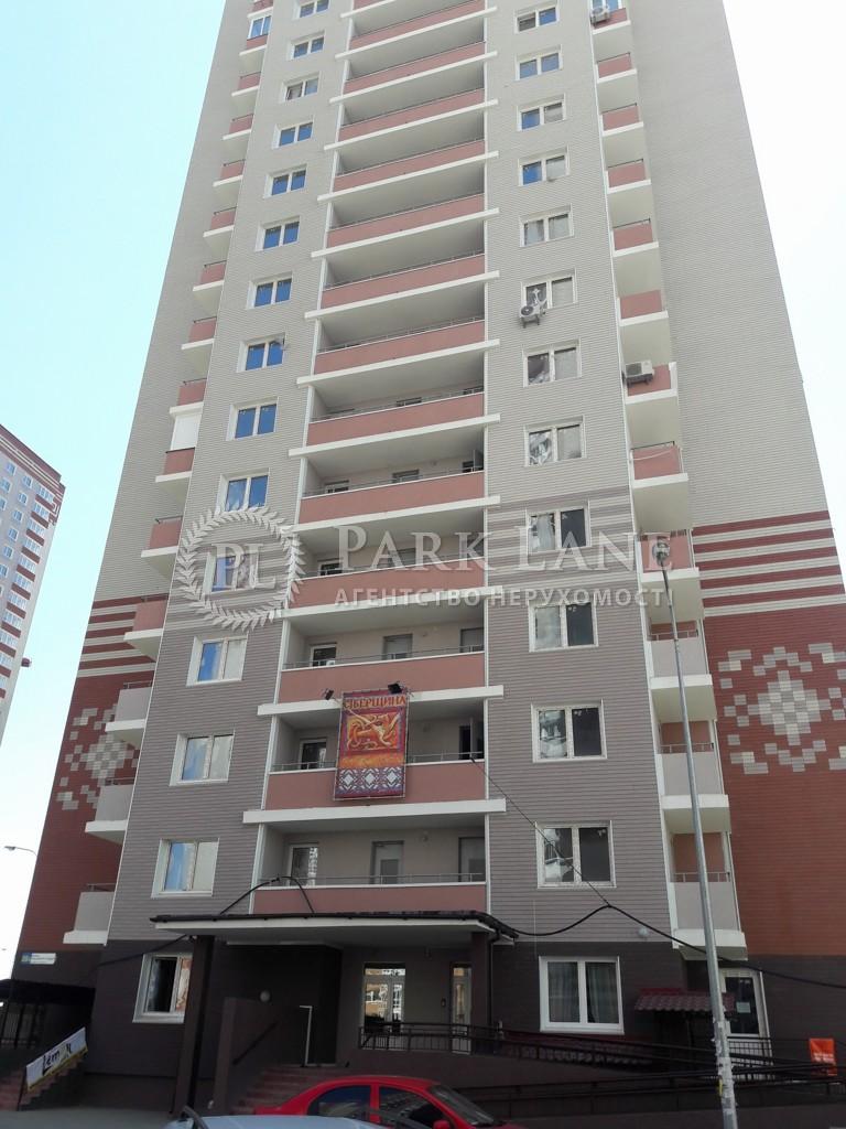 Квартира вул. Чавдар Єлизавети, 38а, Київ, R-26550 - Фото 3