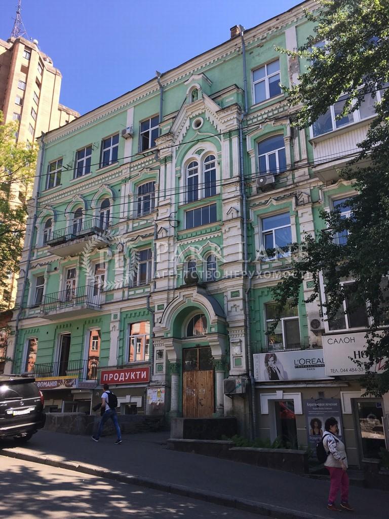 Офис, ул. Тургеневская, Киев, G-12692 - Фото 1