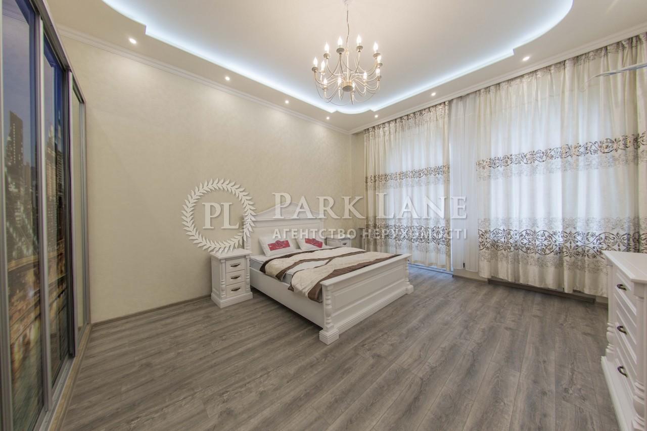 Квартира ул. Большая Васильковская, 23, Киев, B-94827 - Фото 13