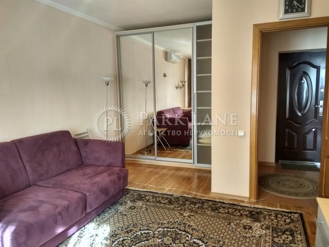 Квартира ул. Довженко, 4а, Киев, I-27141 - Фото 3