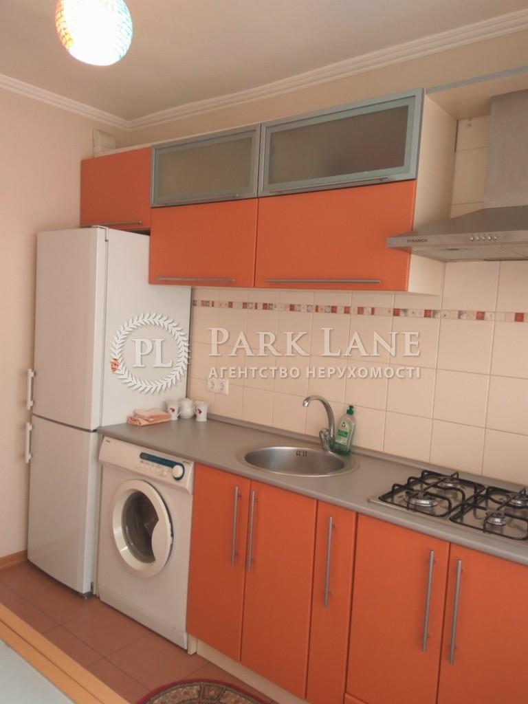 Квартира ул. Довженко, 4а, Киев, I-27141 - Фото 4