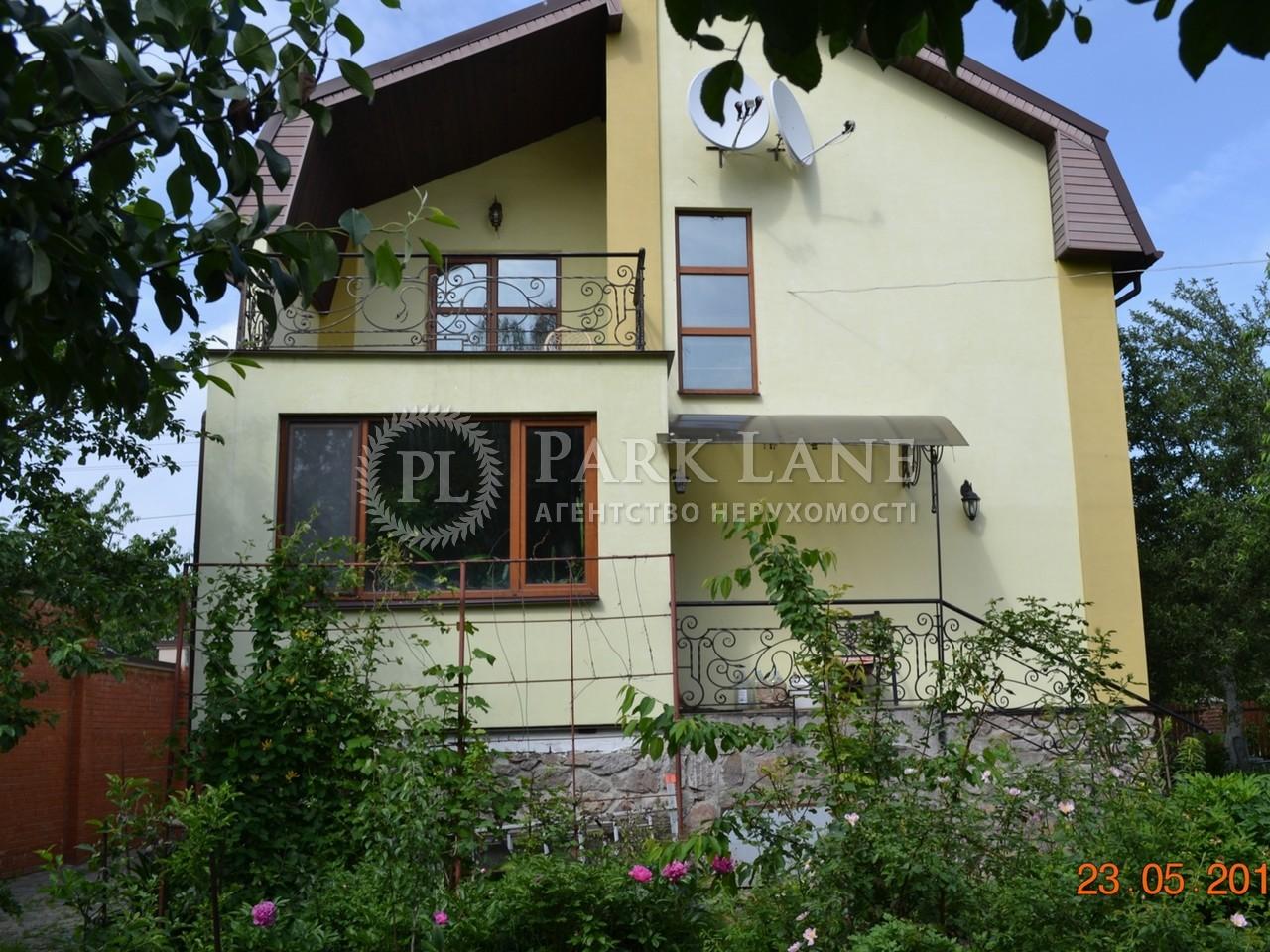 Дом Козин (Конча-Заспа), X-8713 - Фото 2