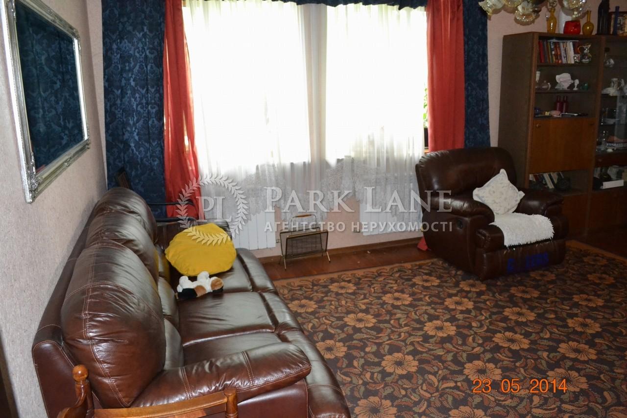 Дом Козин (Конча-Заспа), X-8713 - Фото 4
