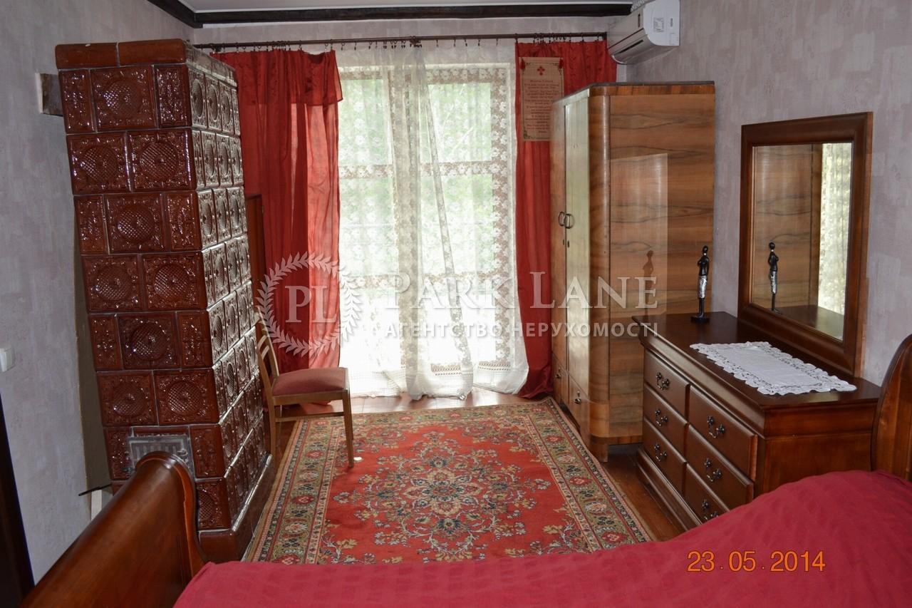 Дом Козин (Конча-Заспа), X-8713 - Фото 6
