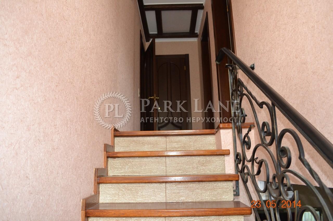 Дом Козин (Конча-Заспа), X-8713 - Фото 8