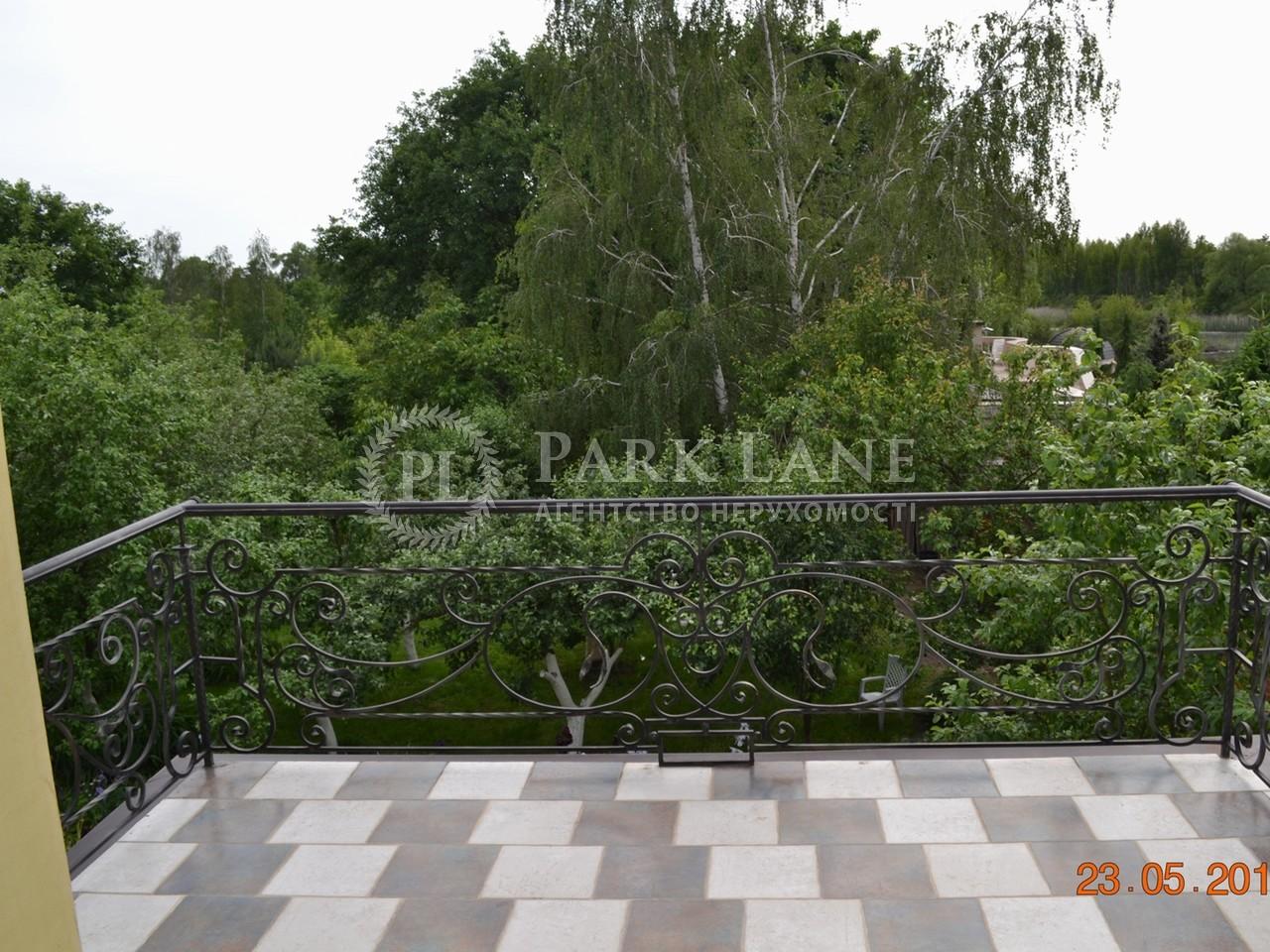 Дом Козин (Конча-Заспа), X-8713 - Фото 9