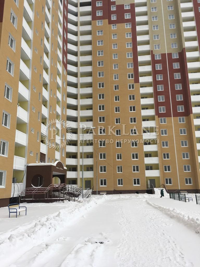 Квартира Z-806906, Данченко Сергея, 5, Киев - Фото 2
