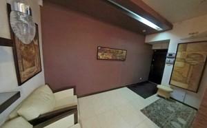 Квартира K-24754, Шевченко Тараса бульв., 11, Киев - Фото 25