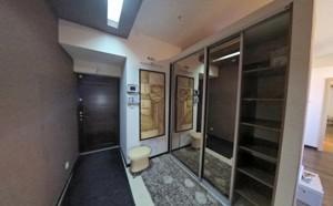 Квартира K-24754, Шевченко Тараса бульв., 11, Киев - Фото 23