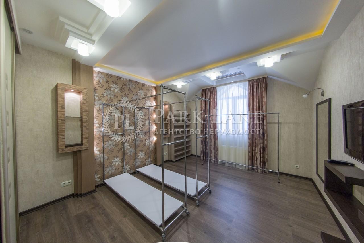 Дом ул. Вильямса Академика, Киев, I-24779 - Фото 18
