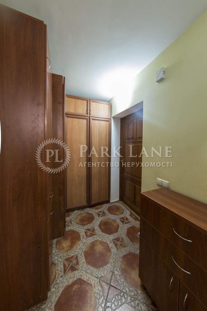 Квартира ул. Янгеля Академика, 4, Киев, K-24684 - Фото 26