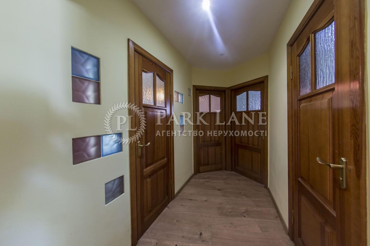 Квартира ул. Янгеля Академика, 4, Киев, K-24684 - Фото 25