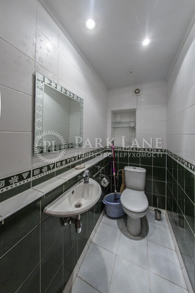 Квартира ул. Янгеля Академика, 4, Киев, K-24684 - Фото 21