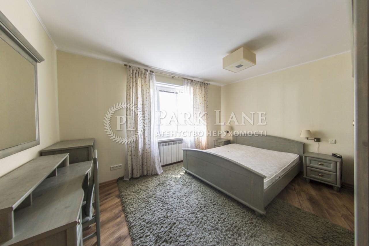 Квартира ул. Янгеля Академика, 4, Киев, K-24684 - Фото 11