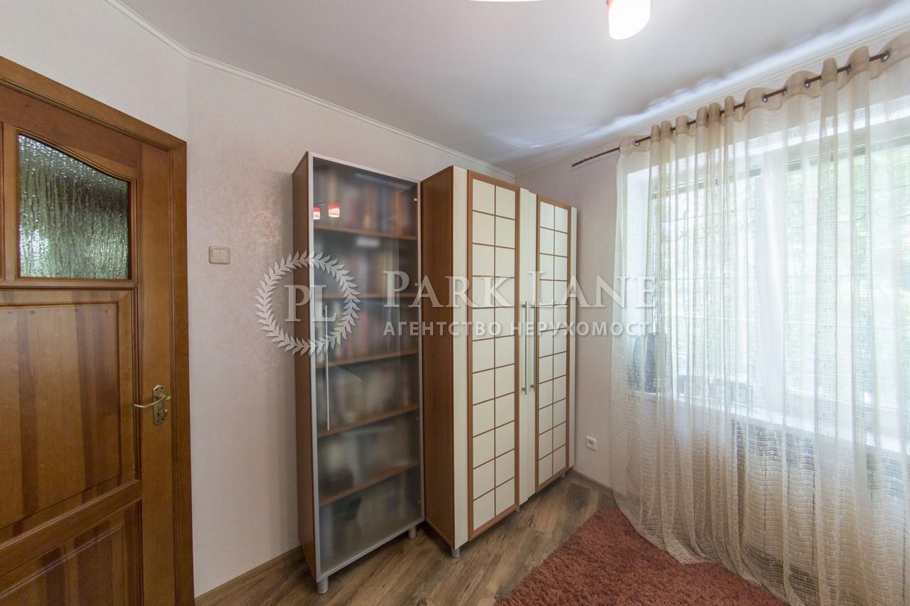 Квартира ул. Янгеля Академика, 4, Киев, K-24684 - Фото 17