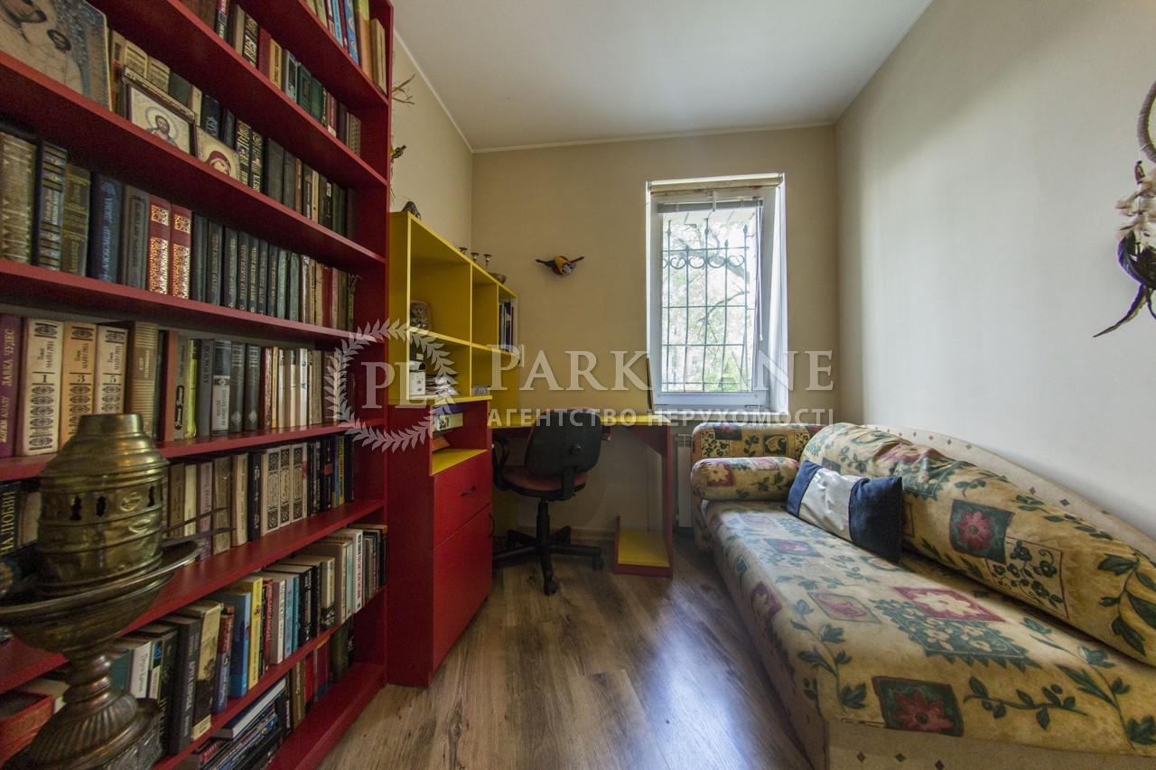 Квартира ул. Янгеля Академика, 4, Киев, K-24684 - Фото 16