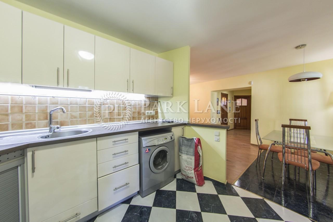Квартира ул. Янгеля Академика, 4, Киев, K-24684 - Фото 9
