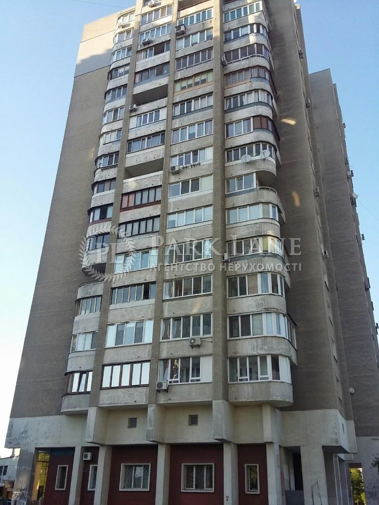 Квартира Дарницкий бульв., 3, Киев, Z-232186 - Фото 1