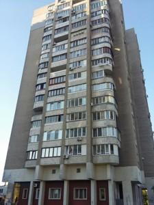 Квартира B-95839, Дарницкий бульв., 3, Киев - Фото 1