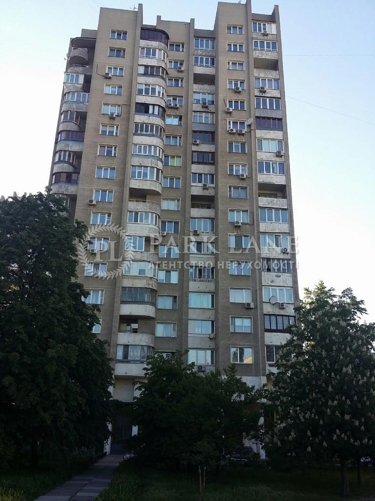 Квартира Дарницкий бульв., 3, Киев, Z-232186 - Фото 8