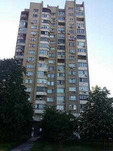Квартира B-95839, Дарницкий бульв., 3, Киев - Фото 2
